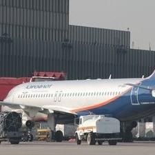 archiwum Aeroflot