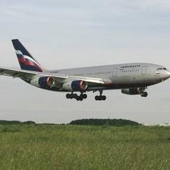 archiwum Aeroflotu