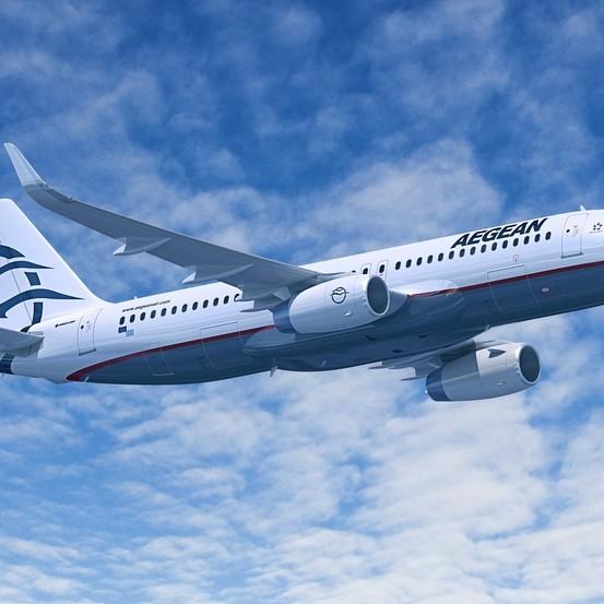 archiwum Aeagan Airlines