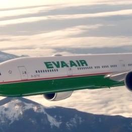 archiwum EVA Air