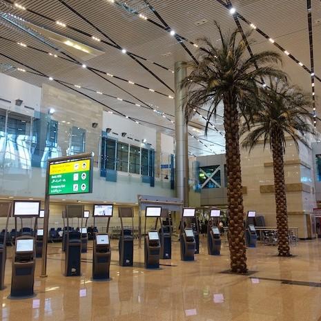 archiwum Lotniska w Kairze