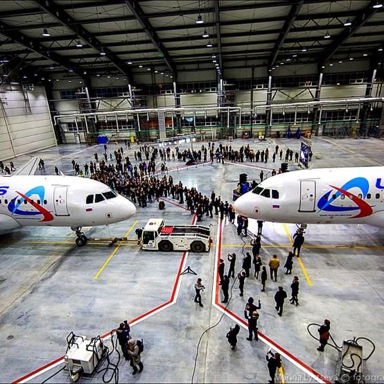 archiwum JSC Ural Airlines