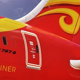 archiwum Hainan Airlines