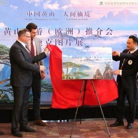 fot: Xinhuanet