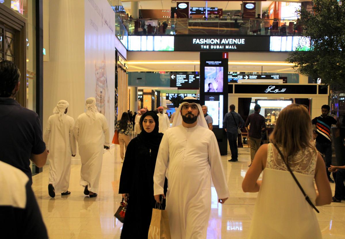 top touristik dubai mall