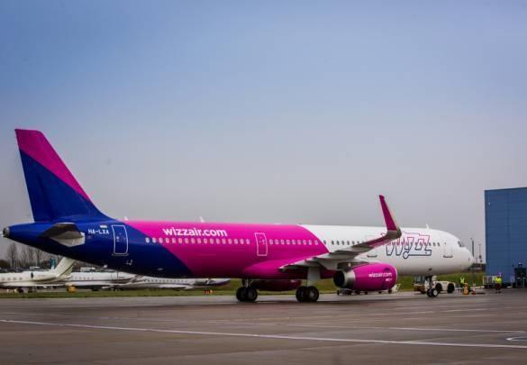 archiwum Wizz Aira