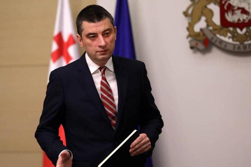 Gruzja otwiera turystykę od 15 czerwca