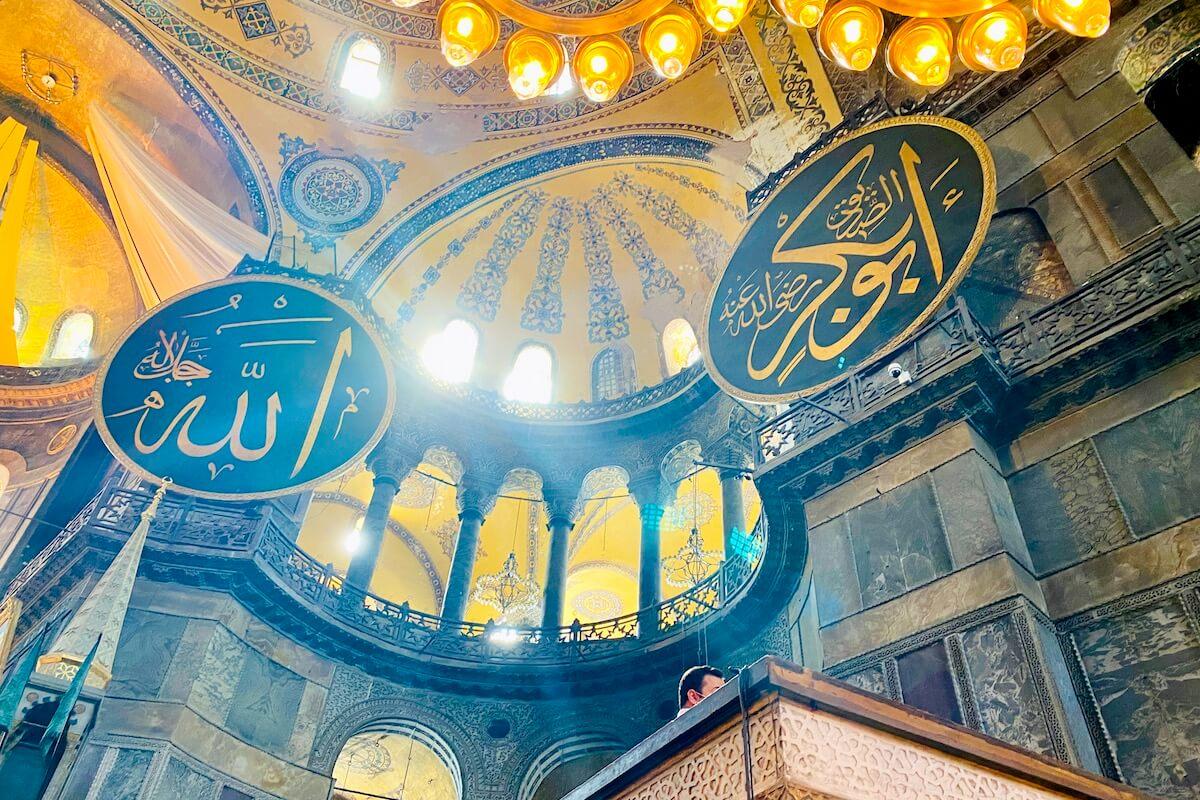 Hagia Sofia galerie